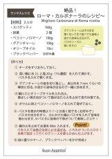 画像5: 絶品!! カルボナーラセット〜 (5)